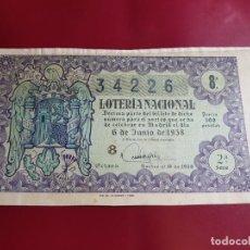 Lotería Nacional: LOTERIA 1958 SORTEO NÚMERO 16. Lote 210844002