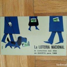 Lotería Nacional: CALENDARIO PUBLICITARIO. LOTERIA NACIONAL AÑO 1969. PERRO. VER FOTO ADICIONAL. Lote 211276837