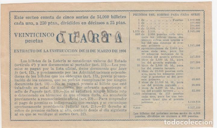 Lotería Nacional: loteria nacional antigua escudo franco (tamaño grande) 08057 precio 25 pts 15-12-1959 s/c - Foto 2 - 211574611