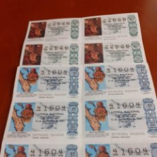 Lotería Nacional: LOTE DE 14 DECIMOS DE LOTERIA DE SORTEOS DEL AÑO 86 Y 87. Lote 211839412
