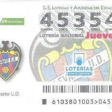 Lotería Nacional: 1 DECIMO LOTERIA NACIONAL JUEVES 27 DICIEMBRE 2018 103/18 CAPICUA LIGA FUTBOL FEMENINA LEVANTE U.D. Lote 212011370