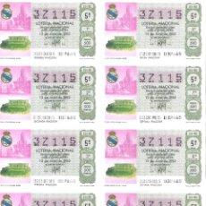 Lotería Nacional: 1 BILLETE LOTERIA DEL SABADO - 12 JUNIO 1982 - 22/82 - ESTADIO REAL MADRID C.F SANTIAGO BERNABEU. Lote 212012408