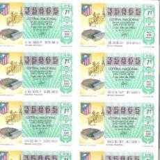 Lotería Nacional: 1 BILLETE LOTERIA DEL SABADO - 3 JULIO 1982 - 25/82 - ESTADIO ATLETICO MADRID - VICENTE CALDERON. Lote 212014197