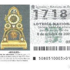 Lotería Nacional: 1 DECIMO LOTERIA DEL SABADO - 8 OCTUBRE 2005 - 80/05 - RELOJES SOBREMESA ( PALACIO REAL DE MADRID ). Lote 212016353