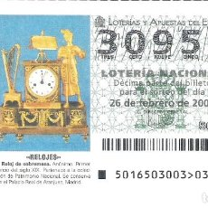 Lotería Nacional: 1 DECIMO LOTERIA DEL SABADO - 26 FEBRERO 2005 - 16/05 - RELOJES DE SOBREMESA ( PALACIO DE ARANJUEZ ). Lote 212016671