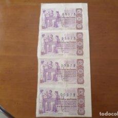 Lotería Nacional: LOTERIA NACIONAL 5 DE SEPTIEMBRE DE 1963 SORTEO 25 ---05973. Lote 212056963