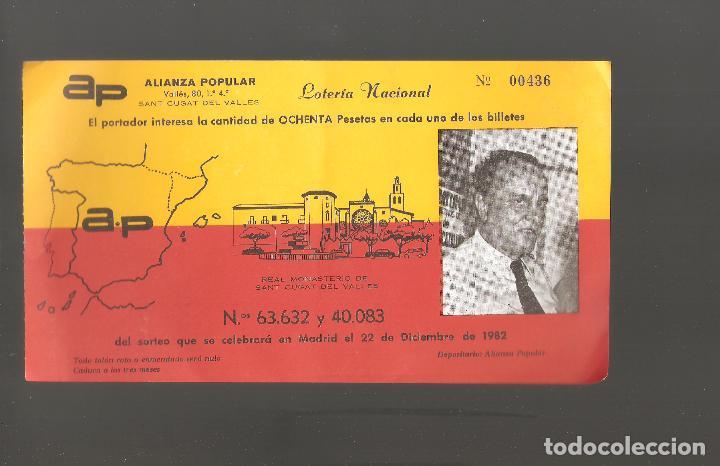 1 BILLETE DE LOTERIA 22-12- 1982 ALIANZA POPULAR (Coleccionismo - Lotería Nacional)