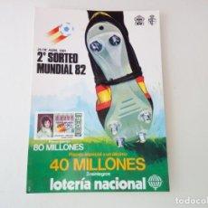 Lotería Nacional: ANTIGUA POSTAL DE LOTERIA NACIONAL. AÑO 1981. NUEVA. Lote 212841126