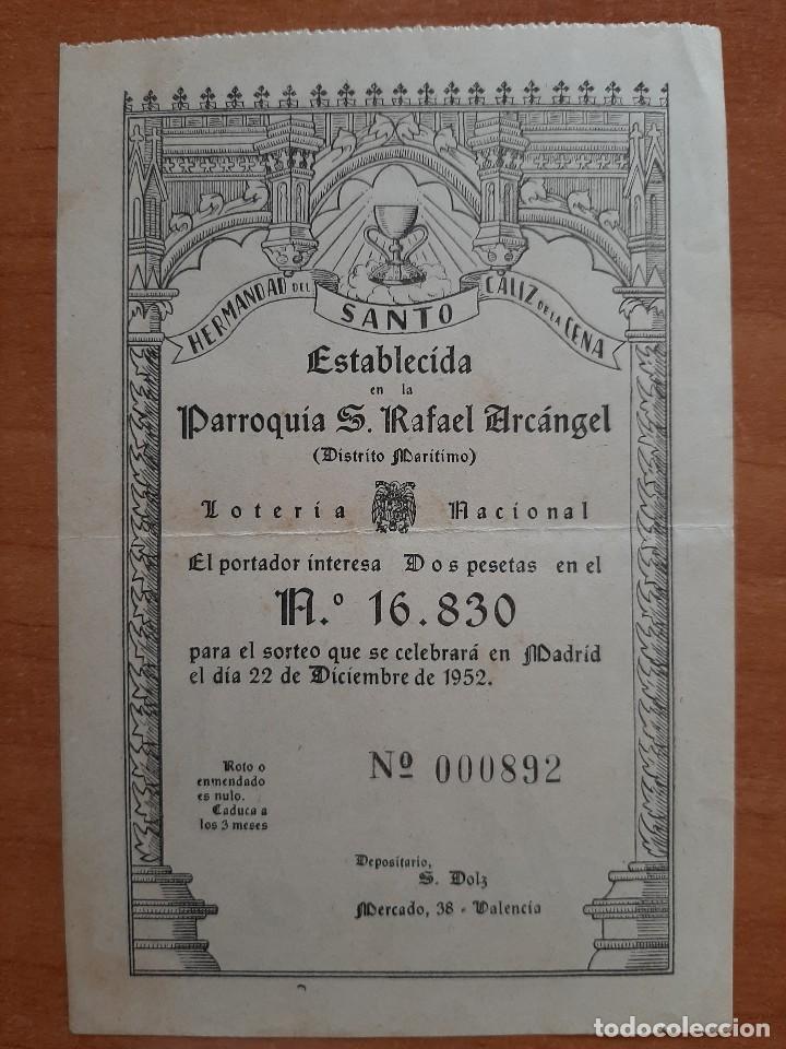 1852 PARTICIPACIÓN DE LOTERÍA - PARROQUIA S. RAFAEL ARCÁNGEL - VALENCIA (Coleccionismo - Lotería Nacional)