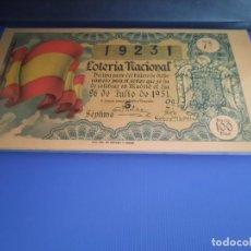 Lotería Nacional: LOTERIA 1951 SORTEO 21. Lote 214198166