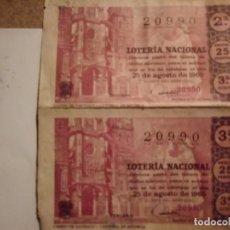 Lotería Nacional: 3 DECIMOS LOTERIA 25 AGOSTO 1965. Lote 214576003
