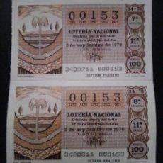 Lotería Nacional: LOTERÍA NACIONAL. Lote 214846153
