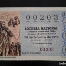 Lotería Nacional: LOTERÍA NACIONAL. Lote 214846225