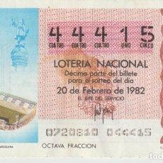 Lotería Nacional: LOTERIA NACIONAL MUNDIAL 1982. Lote 214881646