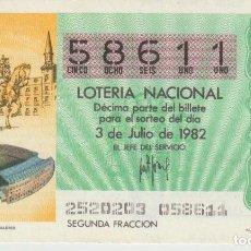 Lotería Nacional: LOTERIA NACIONAL MUNDIAL 1982. Lote 214882000