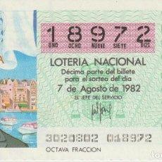 Lotería Nacional: LOTERIA NACIONAL MUNDIAL 1982. Lote 214882102