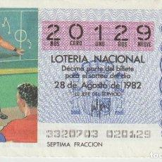 Lotería Nacional: LOTERIA NACIONAL MUNDIAL 1982. Lote 214882141