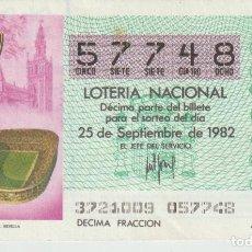 Lotería Nacional: LOTERIA NACIONAL MUNDIAL 1982. Lote 214882197