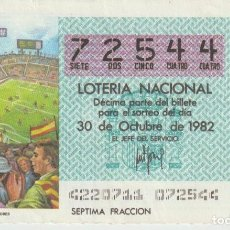 Lotería Nacional: LOTERIA NACIONAL MUNDIAL 1982. Lote 214882320