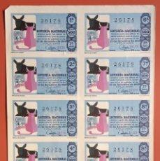 Lotería Nacional: PLIEGO 10 DECIMOS BILLETE LOTERIA NACIONAL 22 DE DICIEMBRE DE 1966. Lote 214944213