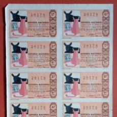 Lotería Nacional: PLIEGO 10 DECIMOS BILLETE LOTERIA NACIONAL 22 DE DICIEMBRE DE 1966. Lote 214944251