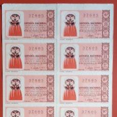 Lotería Nacional: PLIEGO 10 DECIMOS BILLETE LOTERIA NACIONAL 15 DE DICIEMBRE DE 1966 Nº 37605. Lote 214944421