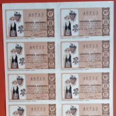 Lotería Nacional: PLIEGO 10 DECIMOS BILLETE LOTERIA NACIONAL 26 DE SEPTIEMBRE DE 1966 Nº 46713 LOGROÑO. Lote 214944585