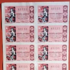 Lotería Nacional: PLIEGO 10 DECIMOS BILLETE LOTERIA NACIONAL 26 DE JULIO DE 1966 Nº 49155 - FESTIVALES DE LA CANCION. Lote 214944753