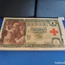 Lotteria Nationale Spagnola: LOTERIA 1957 SORTEO 28. Lote 215923870