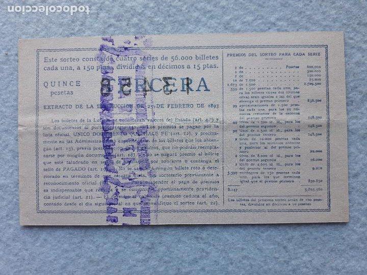 Lotería Nacional: Décimo. Sorteo nº: 28 de 1951. - Foto 2 - 216371300