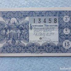 Lotería Nacional: DÉCIMO. SORTEO Nº: 28 DE 1951.. Lote 216371300
