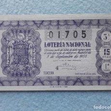 Lotería Nacional: DÉCIMO. SORTEO Nº: 25 DE 1951.. Lote 216493257