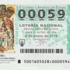 Lotería Nacional: LOTERIA NACIONAL - NUMEROS BAJOS. Lote 216572723