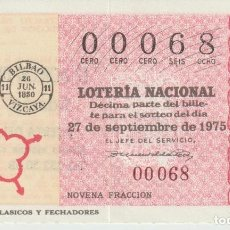 Lotería Nacional: LOTERIA NACIONAL - NUMEROS BAJOS. Lote 216572793