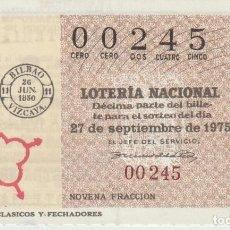 Lotería Nacional: LOTERIA NACIONAL - NUMEROS BAJOS. Lote 216572800