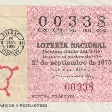 Lotería Nacional: LOTERIA NACIONAL - NUMEROS BAJOS. Lote 216572831
