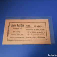 Loterie Nationale: LOTERIA PATRIÓTICA 1936. Lote 216943021