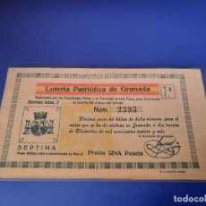 Loterie Nationale: LOTERIA PATRIÓTICA DE GRANADA 1936. Lote 216943047