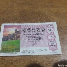 Lotería Nacional: LOTERIA NACIONAL. Lote 217141512