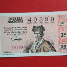 Lotería Nacional: DECIMO DE LOTERIA NACIONAL AÑO 1971 SORTEO Nº 12. Lote 218300566