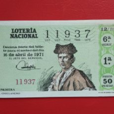 Lotería Nacional: DECIMO DE LOTERIA NACIONAL AÑO 1971 SORTEO Nº 12. Lote 218300616