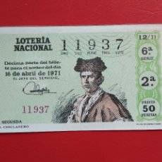 Lotería Nacional: DECIMO DE LOTERIA NACIONAL AÑO 1971 SORTEO Nº 12. Lote 218300631