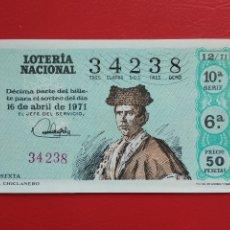 Lotería Nacional: DECIMO DE LOTERIA NACIONAL AÑO 1971 SORTEO Nº 12. Lote 218300683