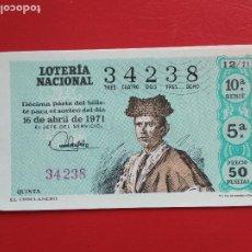 Lotería Nacional: DECIMO DE LOTERIA NACIONAL AÑO 1971 SORTEO Nº 12. Lote 218300697