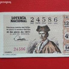 Lotería Nacional: DECIMO DE LOTERIA NACIONAL AÑO 1971 SORTEO Nº 12. Lote 218300751