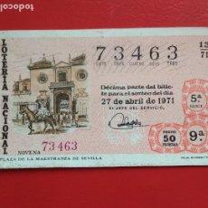 Lotería Nacional: DECIMO DE LOTERIA NACIONAL AÑO 1971 SORTEO Nº 13. Lote 218300797