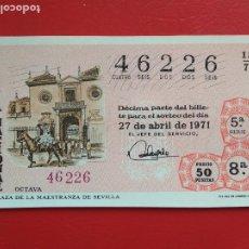 Lotería Nacional: DECIMO DE LOTERIA NACIONAL AÑO 1971 SORTEO Nº 13. Lote 218300823