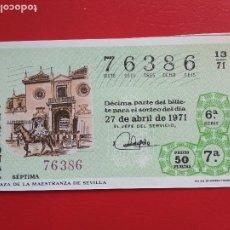 Lotería Nacional: DECIMO DE LOTERIA NACIONAL AÑO 1971 SORTEO Nº 13. Lote 218300861