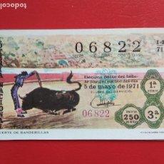 Lotería Nacional: DECIMO DE LOTERIA NACIONAL AÑO 1971 SORTEO Nº 14. Lote 218300911