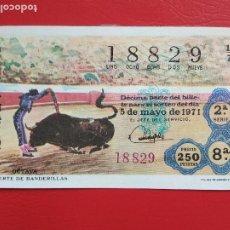 Lotería Nacional: DECIMO DE LOTERIA NACIONAL AÑO 1971 SORTEO Nº 14. Lote 218300935